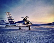 On Location Iceland - Landing strip via Siri